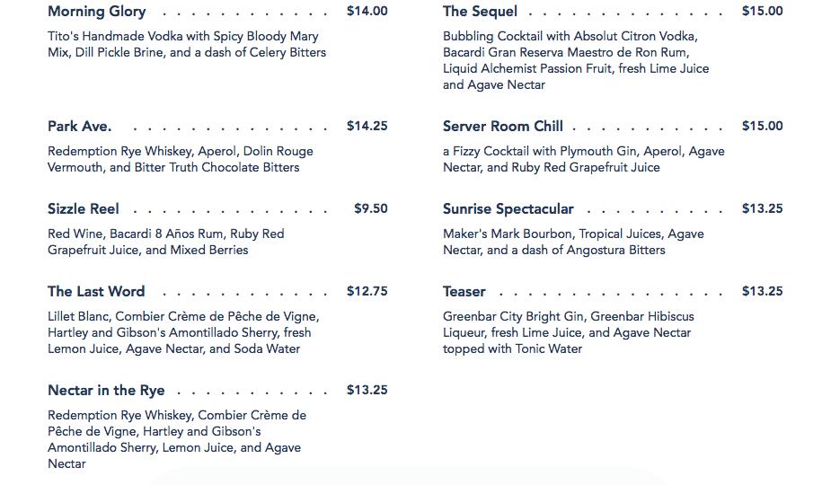 Lamplight Lounge cocktail menu
