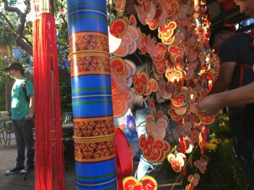 Lucky Wish Wall Lunar New Year