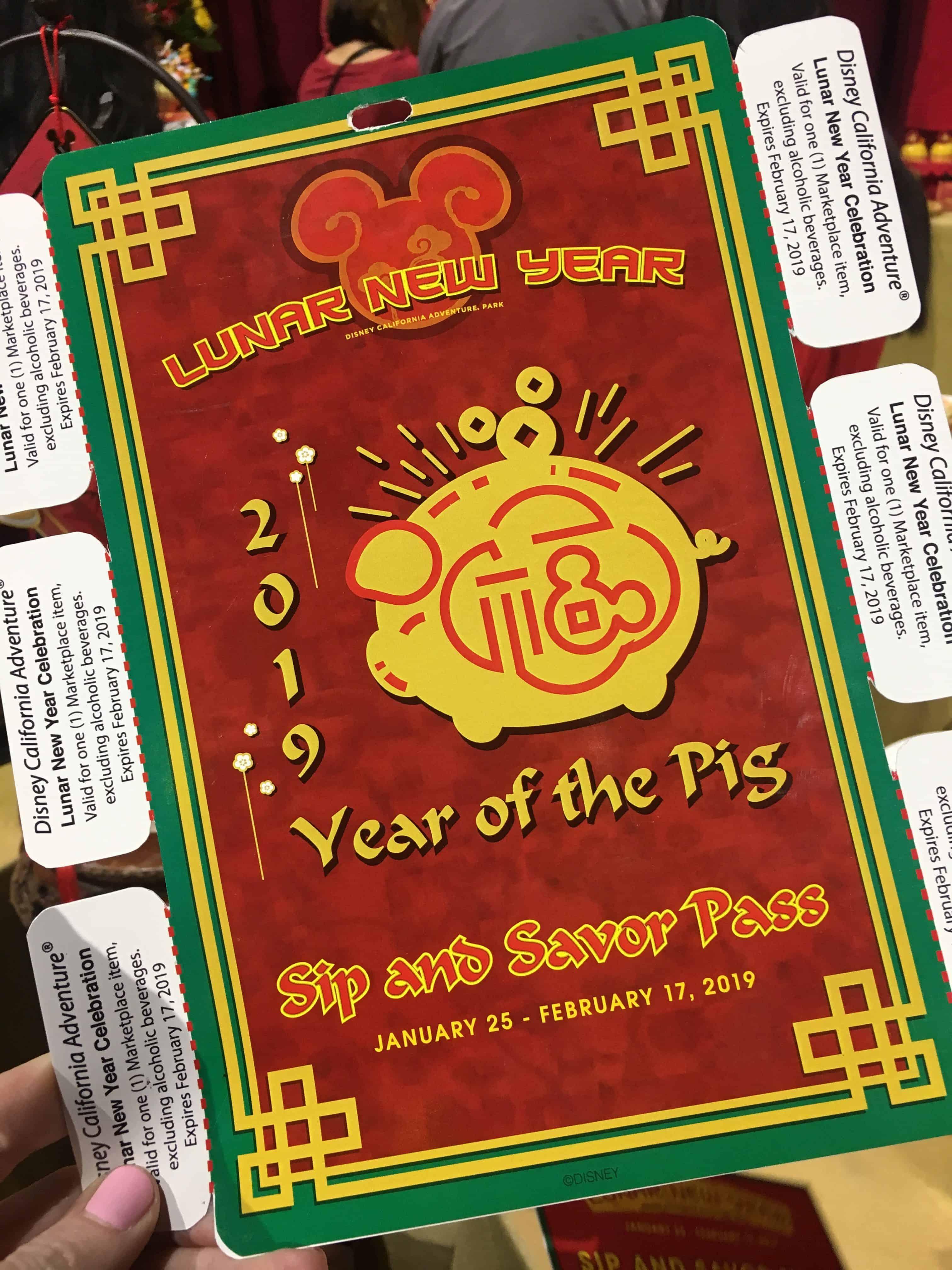 Lunar New Year Sip and Savor