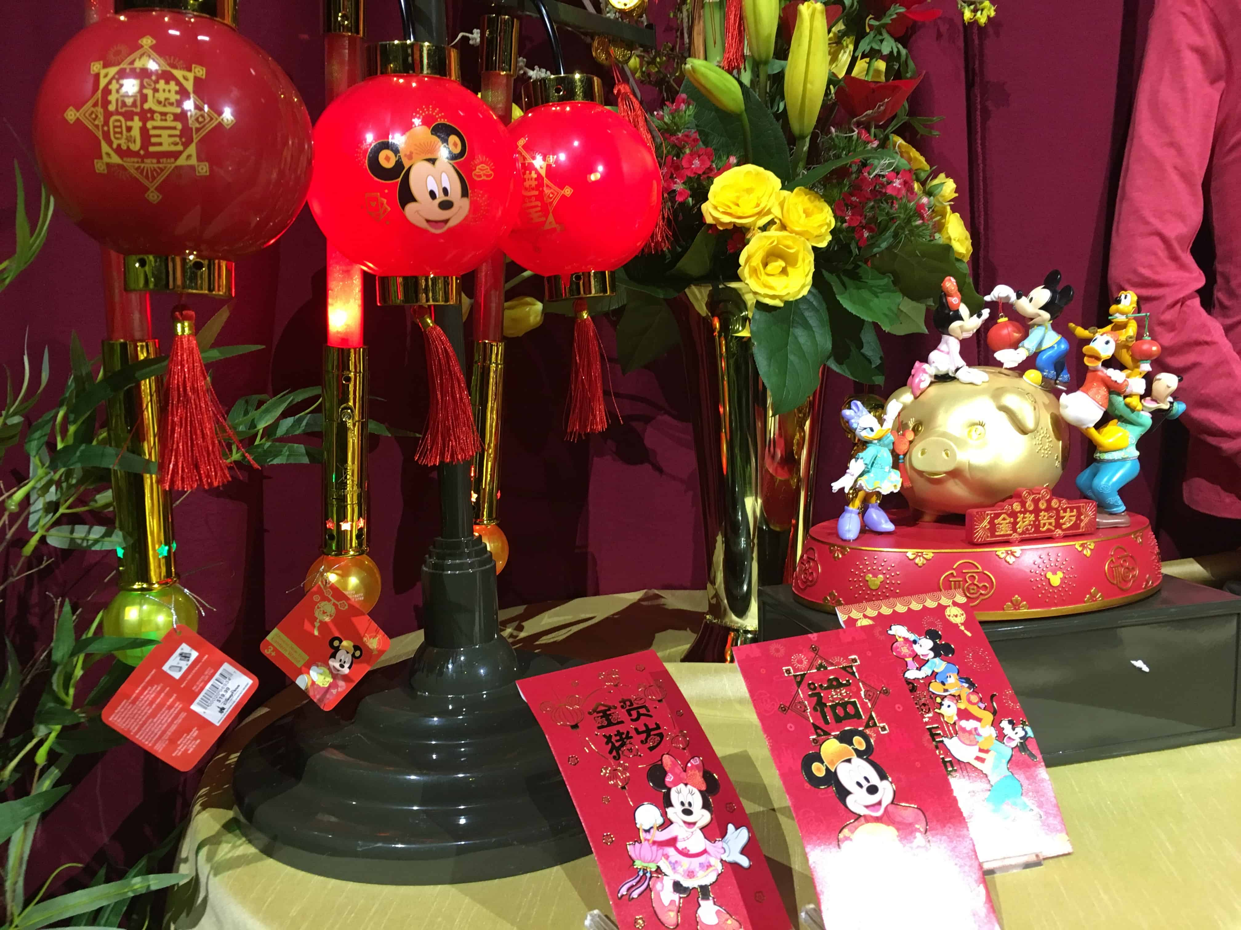 Lunar New Year light up lantern