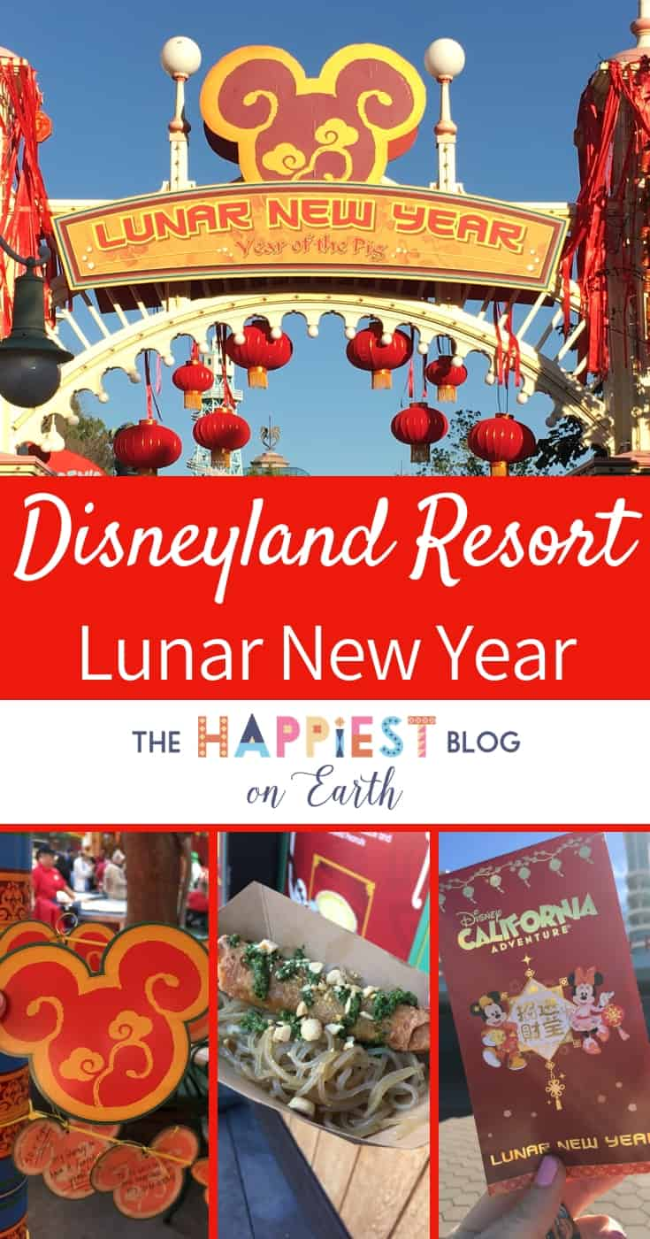 Wow Lunar Festival 2020.Disney Lunar New Year 2020 The Happiest Blog On Earth