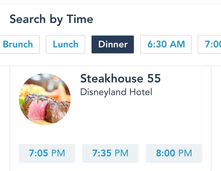 Disneyland app dining reservations
