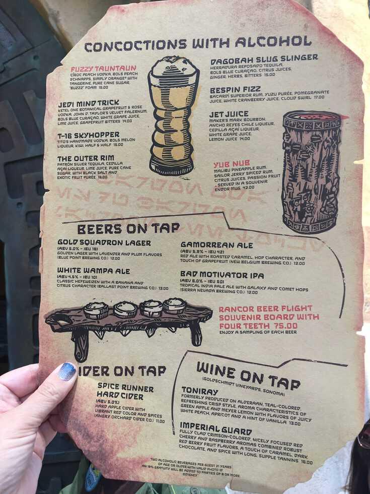 Ogas alcohol menu