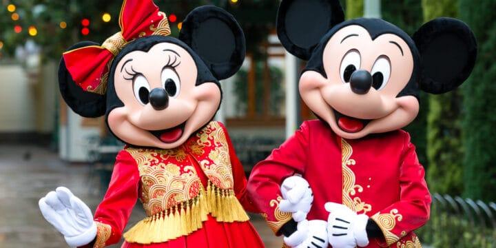 Disney Lunar New Year 2020