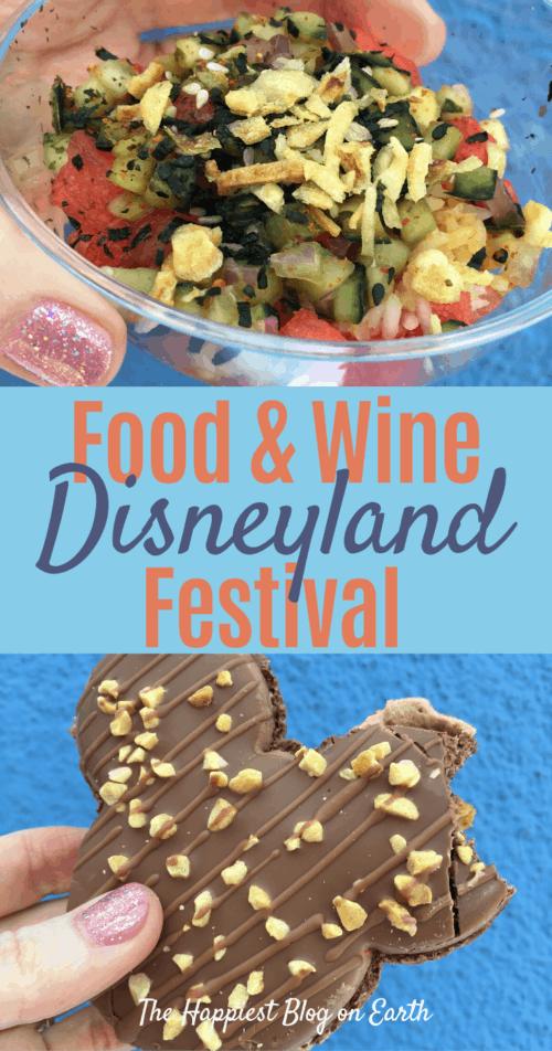 Disneyland Food Wine Festival