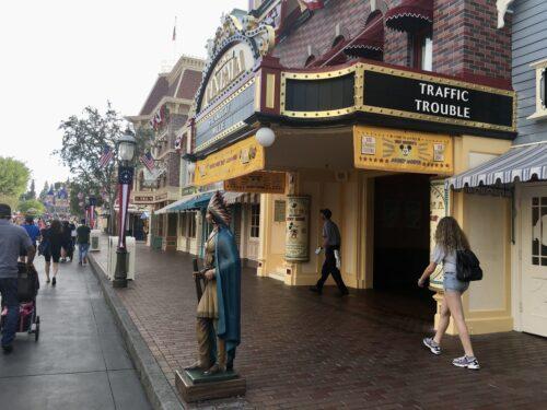 Main Street Cinema