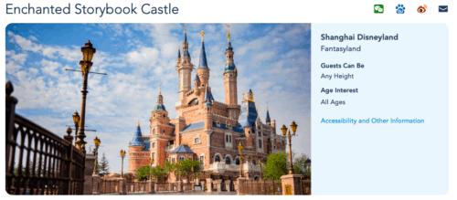 Enchanted Castle Shanghai