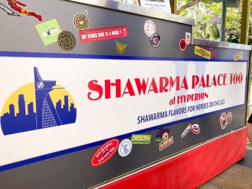 Sharwarma Too